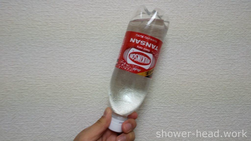 ミラブルのサイズ感はペットボトルをひっくり返して持つと雰囲気が掴める